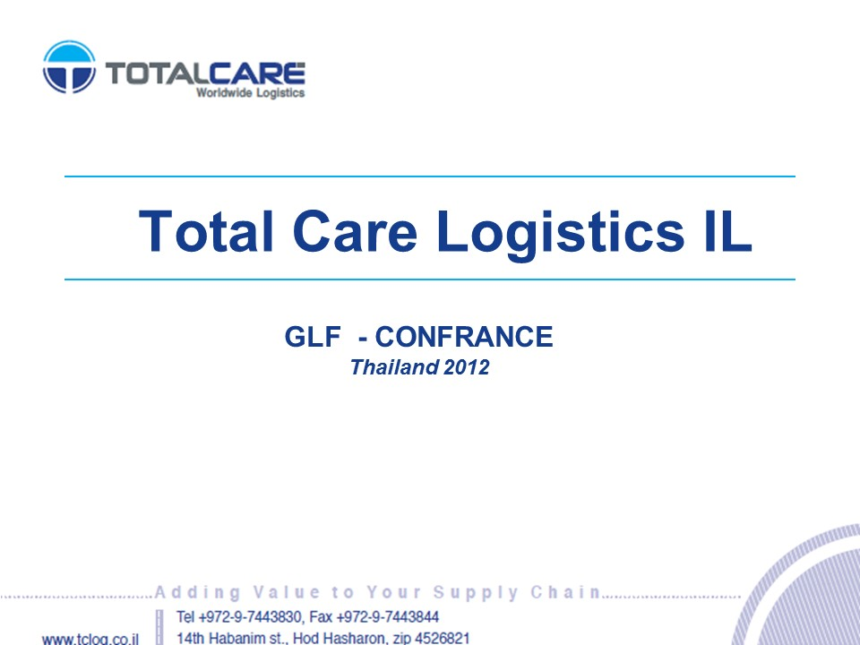 Total Care Logistics English Presentation